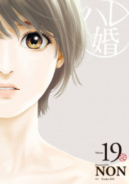 ハレ婚。 13 冊セット最新刊まで 漫画