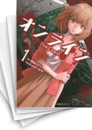 【中古】オンライン The Comic (1-9巻)