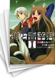【中古】狼と香辛料 [コミック版] (1-15巻) 漫画