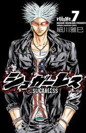 シュガーレス volume.7 漫画