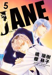 JANE 5 漫画