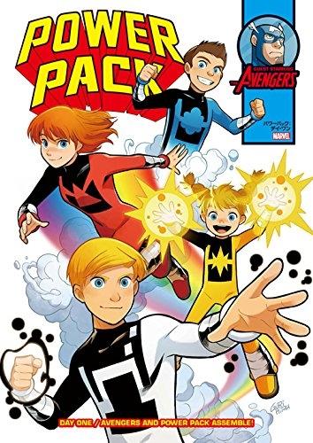 パワーパック:デイ・ワン 漫画