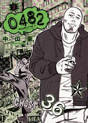 0482 3 冊セット全巻 漫画