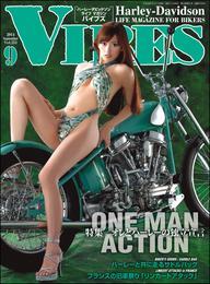 VIBES【バイブズ】2014年9月号 漫画