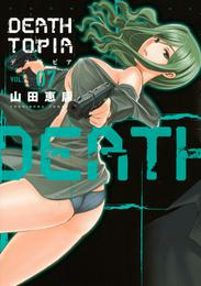 DEATHTOPIA(7)