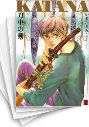 【中古】KATANA 刀中の剣 漫画