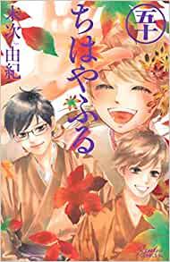 【入荷予約】ちはやふる (1-38巻 最新刊)【5月下旬より発送予定】 漫画
