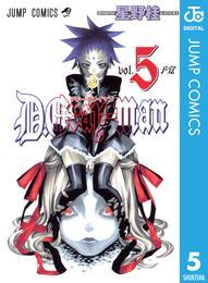 D.Gray-man 5 漫画