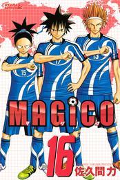MAGiCO(16) 漫画