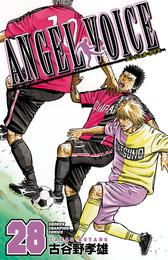ANGEL VOICE 28 漫画