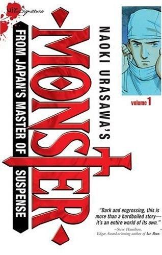 MONSTER モンスター 英語版 漫画