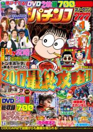 パチンコ777 21 冊セット最新刊まで 漫画