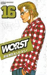 WORST(16) 漫画