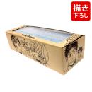 【入荷予約】ベイビーステップ (1-46巻 最新刊) [勝木光先生描き下ろし収納ボックス付き]【10月下旬より発送予定】