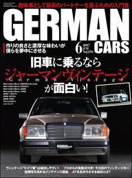 GERMAN CARS【ジャーマンカーズ】2017年06月号 漫画