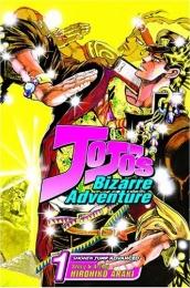 ジョジョの奇妙な冒険 英語版 漫画