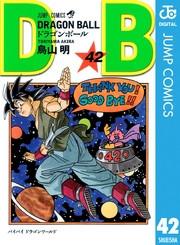 DRAGON BALL モノクロ版 漫画