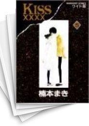 【中古】KISS×××× (1-5巻) 漫画