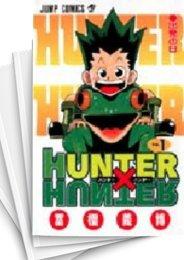 【中古】HUNTER×HUNTER ハンター×ハンター (1-34巻) 漫画