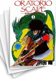【中古】オラトリオ・スケープ (1-6巻 全巻) 漫画