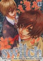 switch スイッチ (1-13巻 全巻) 漫画