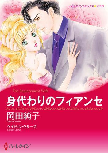 漫画家 岡田純子セット vol. 漫画