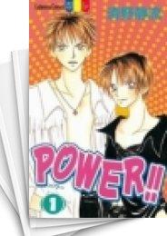 【中古】POWER!! (1-10巻) 漫画