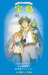 世界名作シリーズ 8 冊セット最新刊まで 漫画