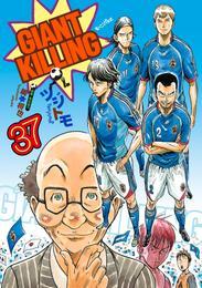 GIANT KILLING(37) 漫画