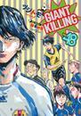 GIANT KILLING(48) 漫画