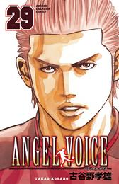 ANGEL VOICE 29 漫画