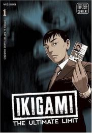 イキガミ 英語版 (1-10巻) [Ikigami: The Ultimate Limit Volume1-10]