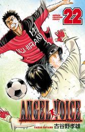 ANGEL VOICE 22 漫画