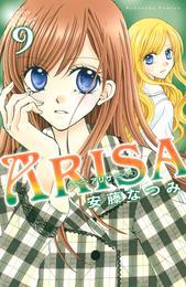 ARISA(9) 漫画