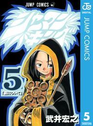 シャーマンキング 5 漫画