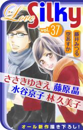 Love Silky Vol.37 漫画