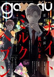 gateau (ガトー) 2017年2月号[雑誌] 漫画