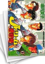 【中古】Jドリーム 飛翔編 (1-10巻 全巻) 漫画