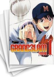 【中古】GRAND SLAM (1-14巻) 漫画