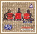 三国志 [文庫版] (1-30巻 全巻)