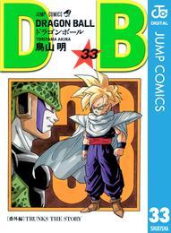 DRAGON BALL モノクロ版 33 漫画