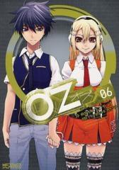 Oz-オズ- (1-6巻 全巻) 漫画