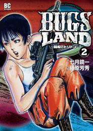 BUGS LAND(2) 漫画