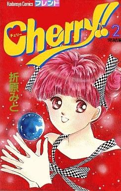 Cherry!   漫画