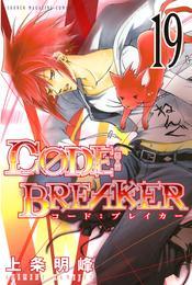 C0DE:BREAKER(19) 漫画