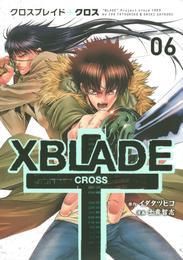 XBLADE + ―CROSS―(6) 漫画