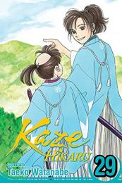 風光る 英語版 (1-28巻) [Kaze Hikaru Volume 1-28]