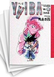 【中古】YAIBA (1-12巻 全巻) 漫画