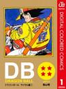 DRAGON BALL カラー版 サイヤ人編 4 冊セット全巻