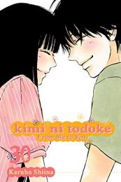 君に届け 英語版 (1-30巻) [kimi ni todoke:From Me to You Volume 1-30]